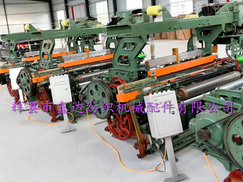 shuttle loom 1515 type 36 inches weaving machine