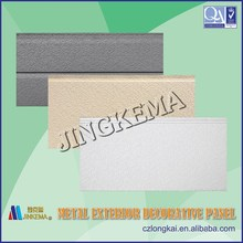 Paintable pu wall panel,interior wall paneling