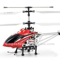 T625 MJX 3 Channel Digital Proportional R C 3D Helicopter