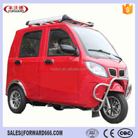 150CC Zongshen Engine ABS Pplastic Cabin Motorcycle Rickshaw with Sunroof