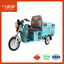 cargo bike, chinese three wheel motorcycle, cargo scooter