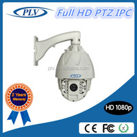 2014 new products 20X optical zoom 1080P 150 IR High Speed Dome HD IP Camera