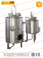 300L brewery equipment used draught beer brewing machine industrial beer brewing