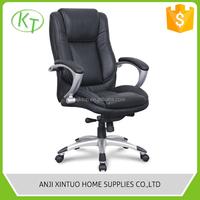 Ergonomic Swivel Very Comfortable Office Chair