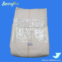Free sample of Japanese adult baby diaper