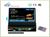 1 din Deckless telescopic car audio with USB SD MMC and FM radio