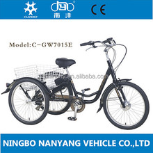 "24"" motorized tricycle for adult"