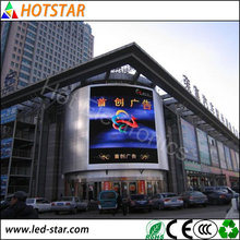 outdoor advertisting pixel pitch 10 mm led text display