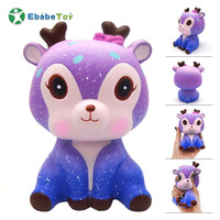 wholesale adorable slow rising custom promotional Kawaii star pu stress toy small deer squishy squeeze exquisite animal doll