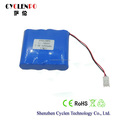 7.4V 5200mah 18650 battery pack, rechargeable battery li-ion