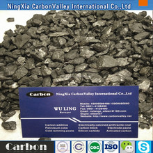 90 # carbon additive and Injection Coke for castiing