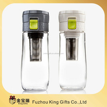 500ML sports water bottle with tea filter