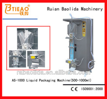 SJ-1000 Automatic Plastic Fresh Milk Pouch Packing Machine