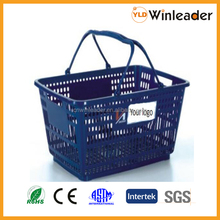 30L available colors shopping plastic basket for mall supermarket