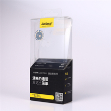 Cheap Clear PVC Plastic Folding Packaging Box Display Box For Electronic Products