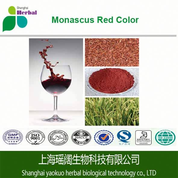 Top quality Monascus Colours/ Red Yeast Rice CAS 114-07-8 powder Manufacturer in China