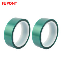 High Heat Resistant PET Silicone Adhesive Electric Polyester Tape for Lithium Battery