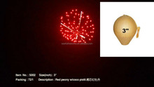 3 inch fireworks display shell for import