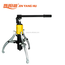 50 ton universal hydraulic bearing gear puller