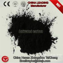 nutshell and coconut shell activated carbon for petrochemical industry for sale