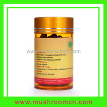 Agaricus blazei extract prevent from senility