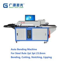 China factory direct sale price fully auto bender machine for bending die cutting rule knife blade