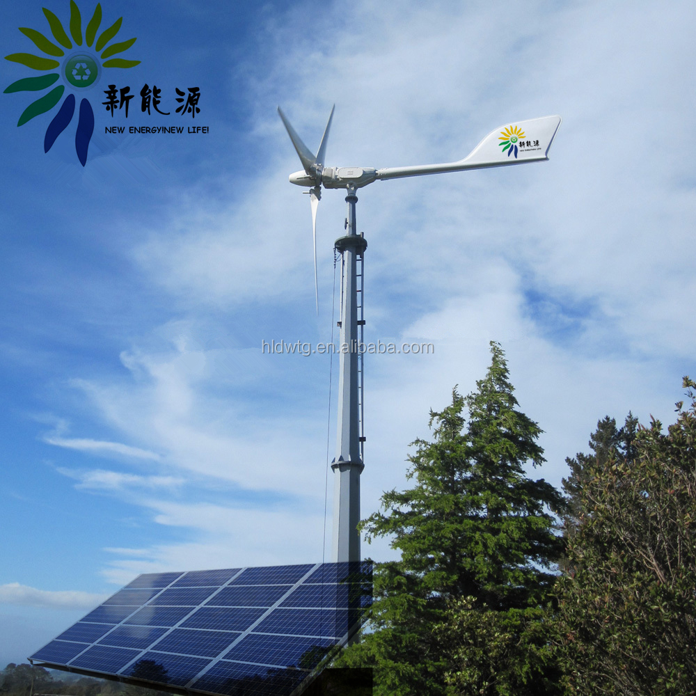 Variable pitch type 5kw wind power generator with 5000w windmill generator