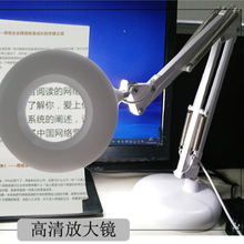 Simple Modern Style Magnifying Glass Eye-Protect Reading Writing LED Lamp for Desk Living Room