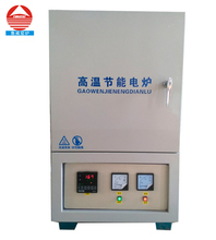 Industrial furnaces & ovens Laboratory Heating Equipments 1700.c multi-functional sintering furnace