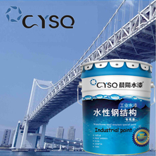 Anti corrosion water based steel structure special paint for industrial paint decoration