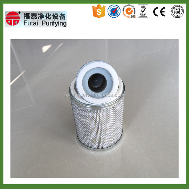 discharged paper frame air filter