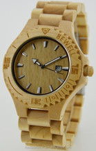 newest design natural wooden watches in stock , 100% bamboo watches in stock