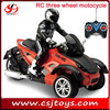1:10 Kids electric motorcycle RC toy Three Wheel Motocycle model game motor car for sale
