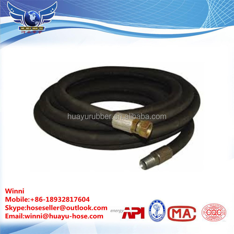 excellent heat resistant steam hose/competitive price flexible high pressure steam hose