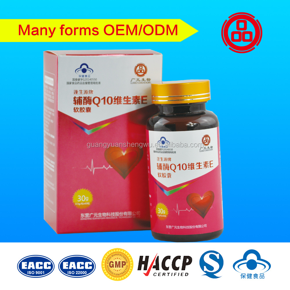 Bulk power man supplements healthcare food Lycopene Softgel Capsule