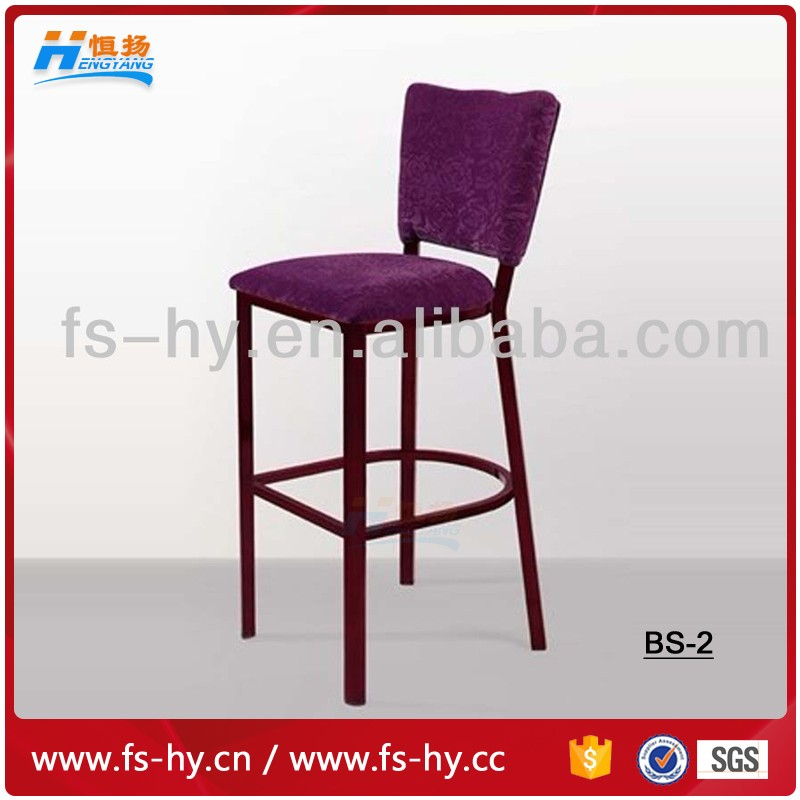 BS-2 wholesale rose gold aluminum bar stool chair with footrest covers