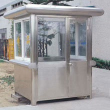 Coma popular sentry box/modular guard house/outdoor guard security cabin