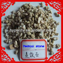 Beat quality Liaoning China Nature Medical Stone as Raw Material /Maifanite Filter for sale