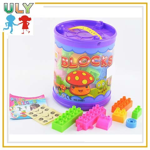 Portable cask blocks large toy plastic building blocks for kids plastic puzzle toy