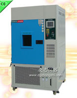 Solar Radiation Simulation Xenon Lamp Aging Test Equipment