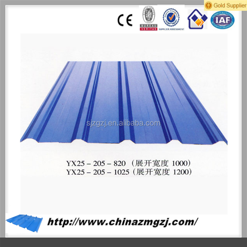 The queen of quality material 26 gauge galvanized steel sheet