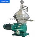 Centrifuge separator for separate oil water milk fat latex fruit juice yeast coconut oil etc