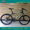 mountain bicycle ,MTB bike ,bycicle bike,bicicleta