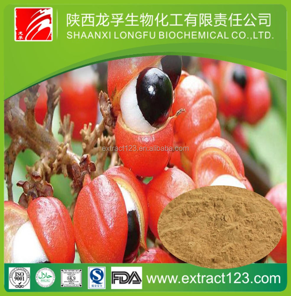 2016 Hot Selling 100% Natural Guarana Extract Powder