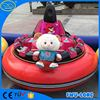 Collocation PVC Anticollision ring inflatable dodgems car for sale