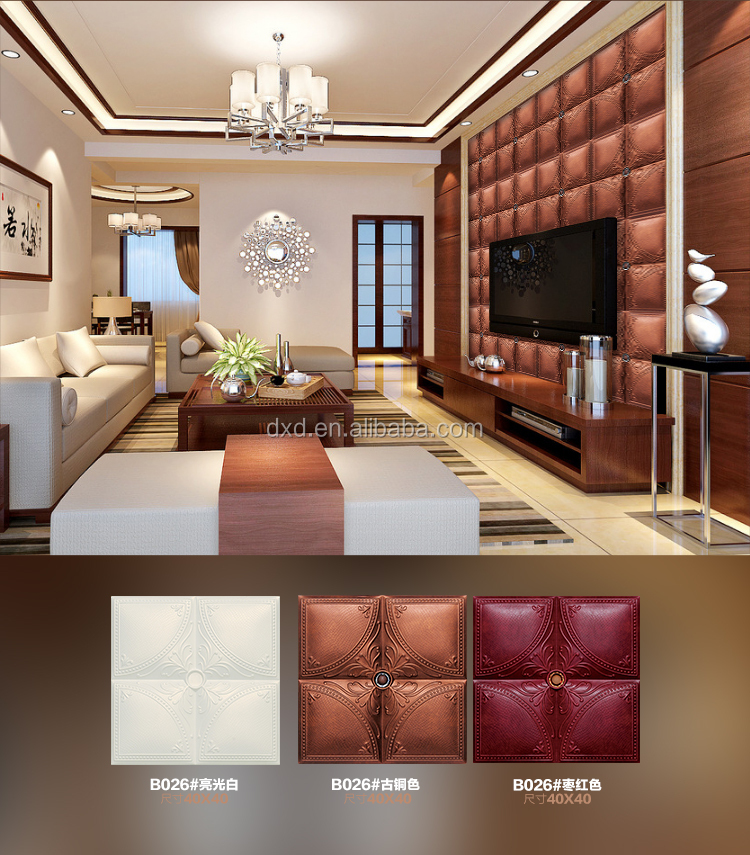 China Supplier Modern Decorative 3D leather Wall Panels