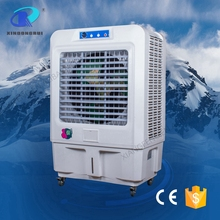 Fan price without water evaporative air cooler