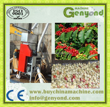 Green coffee bean processing unit machine for coffee processing line