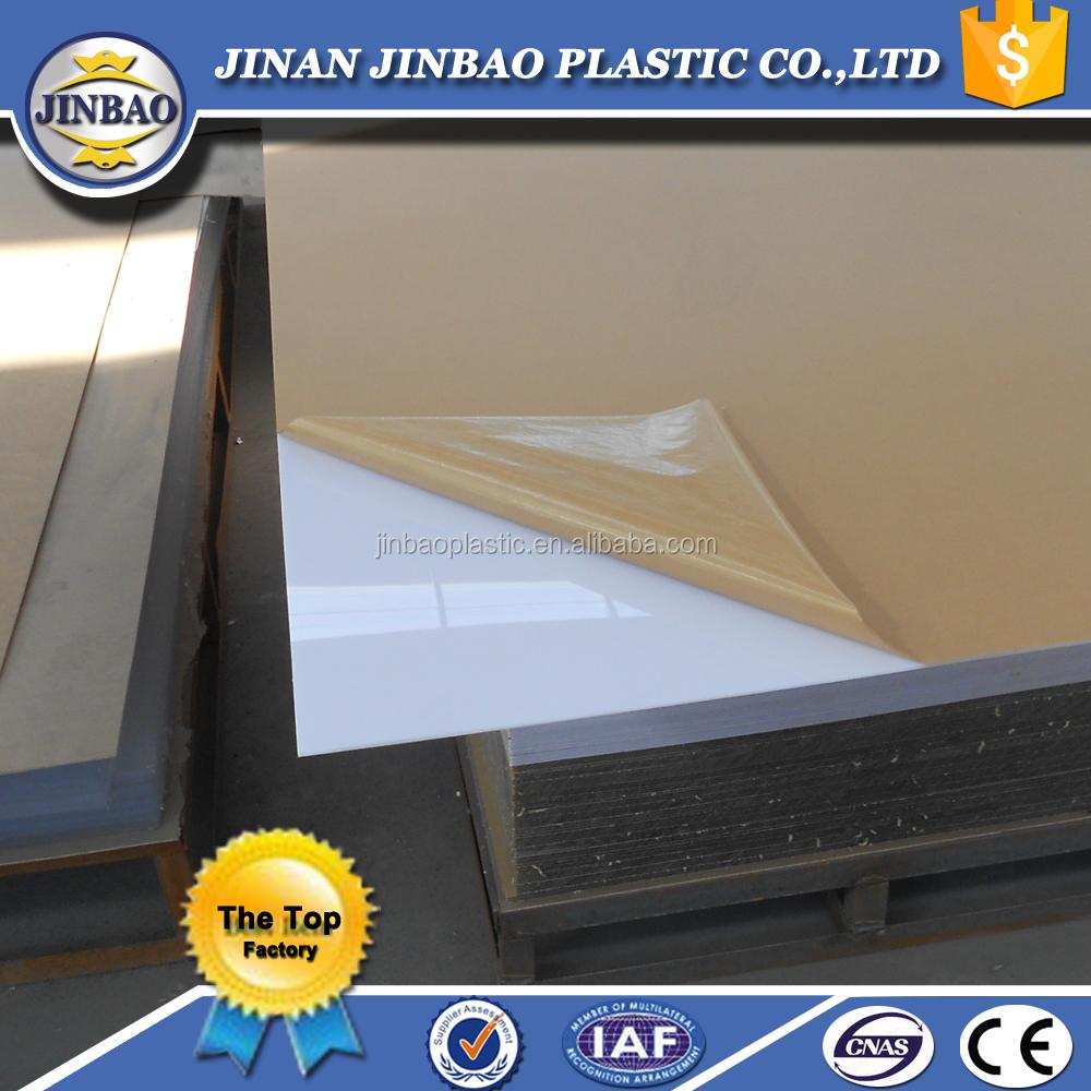 Cina top fabbrica a buon mercato plexiglass listino prezzi - Specchio plexiglass prezzi ...