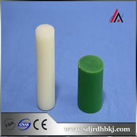 Safe Health Medical Specialty Uhmwpe Bar